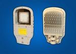 Светодиодный светильник уличного освещения СС 430-41 ООО ЭВП