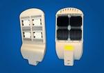 Светодиодный светильник уличного освещения СС 430-42 ООО ЭВП